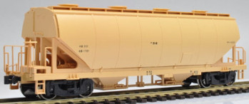 JR Hoki 2200 Cylindrical Hopper Wagon