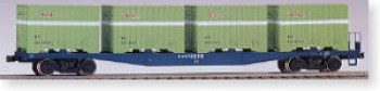 JR Koki 1000 Wagon with Container Load