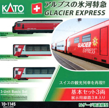 Glacier Express Ge4/4 III Train Pack