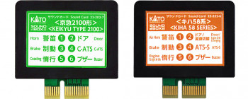 Kato Steam (C12/C56) Sound Card