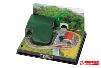 (SS002-1) Shorty Mini Layout Special Scenery Set