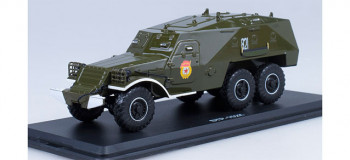 BTR-152K Russian Armoured Personnel Carrier