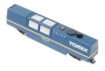 Tomix Track Cleaning Car Set (Blue)
